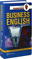 Business English Basic Words